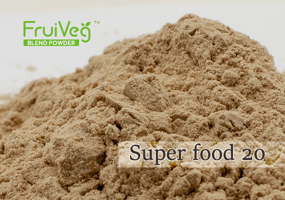 FruiVeg® SuperFood 20 粉末样品